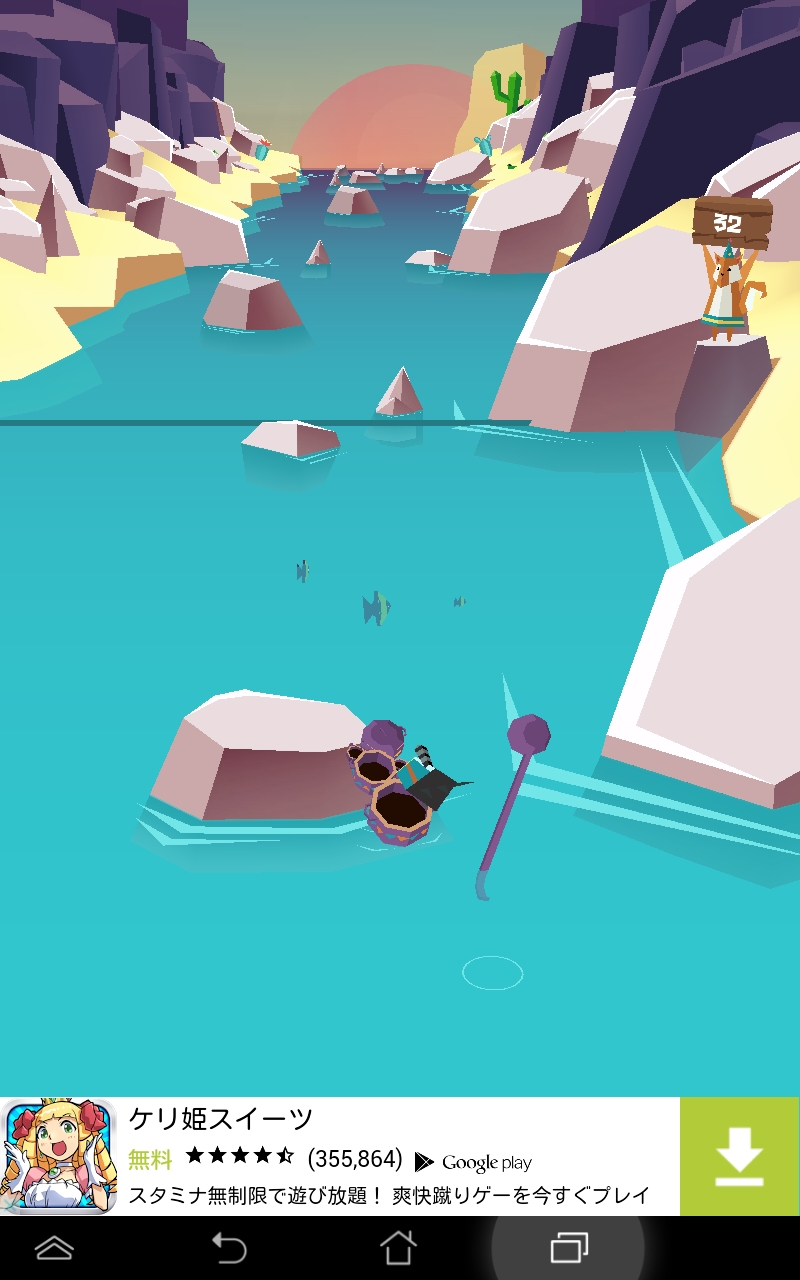 Magic River androidアプリスクリーンショット1