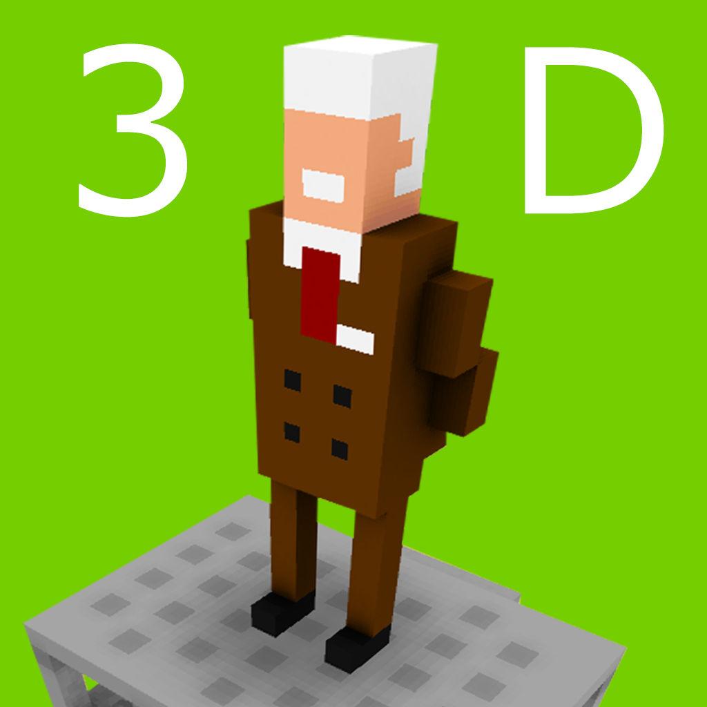 俺の校長3D