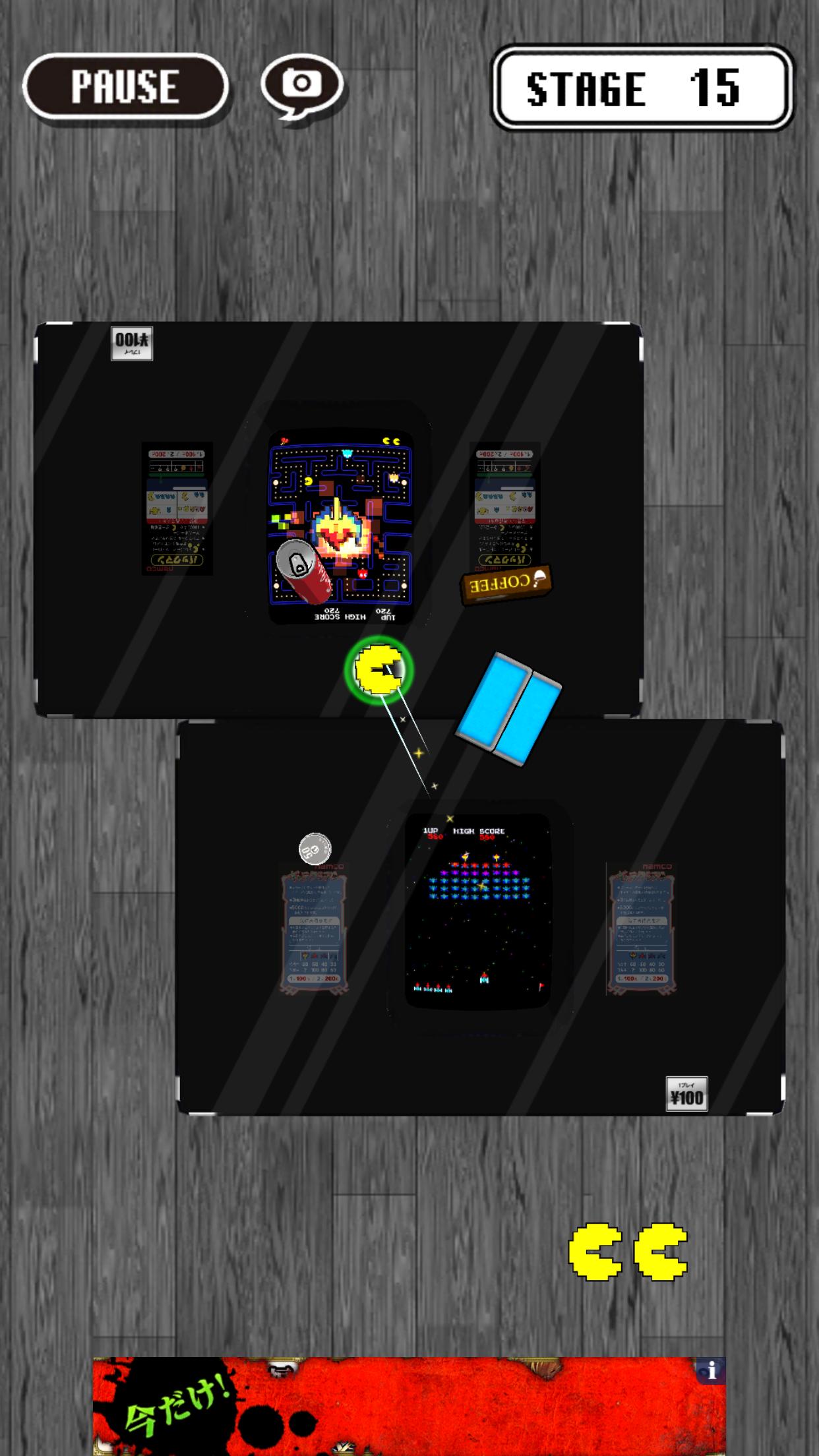 ピクセルスーパースターズ androidアプリスクリーンショット1