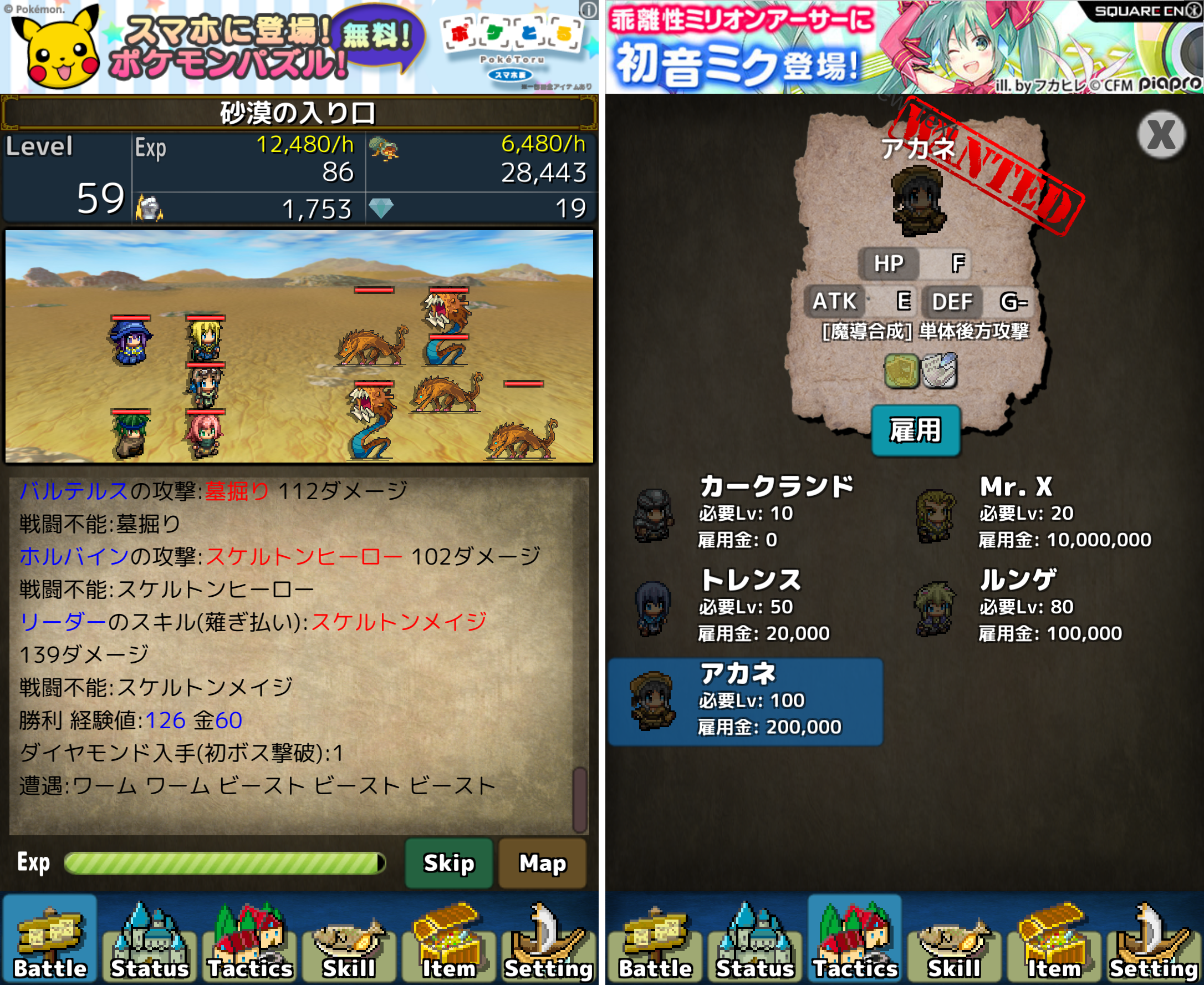 バトル魂 androidアプリスクリーンショット1