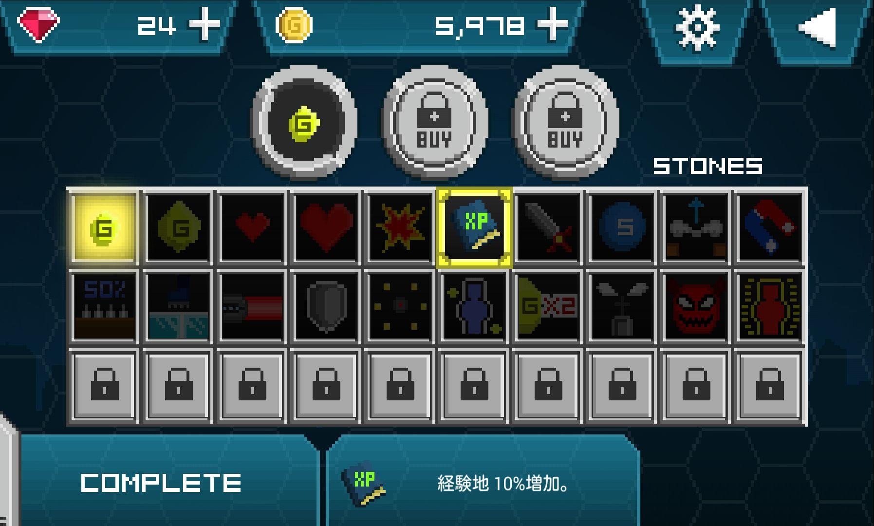 androidアプリ ヒーローX攻略スクリーンショット5
