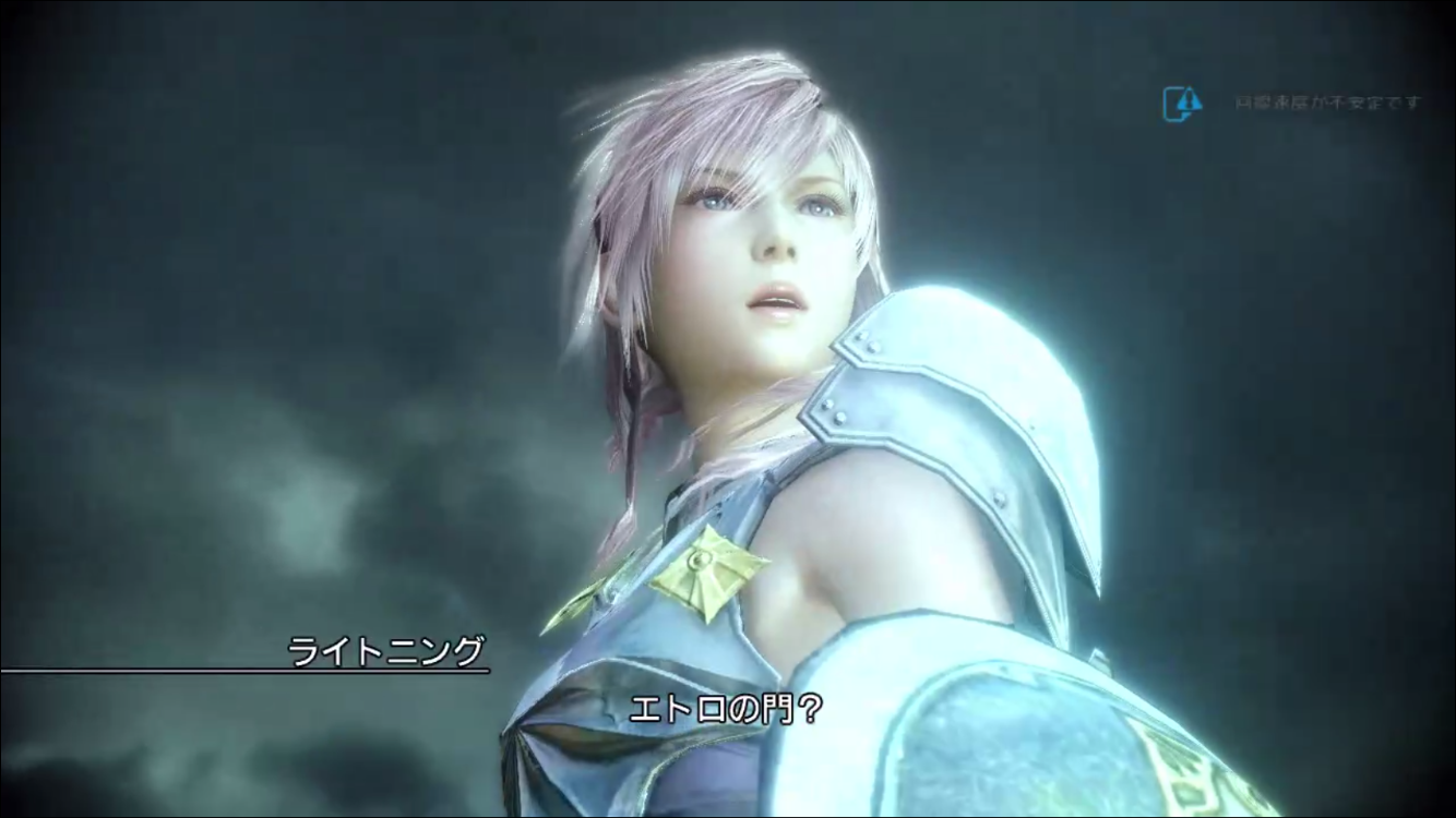 androidアプリ FINAL FANTASY XIII-2攻略スクリーンショット6