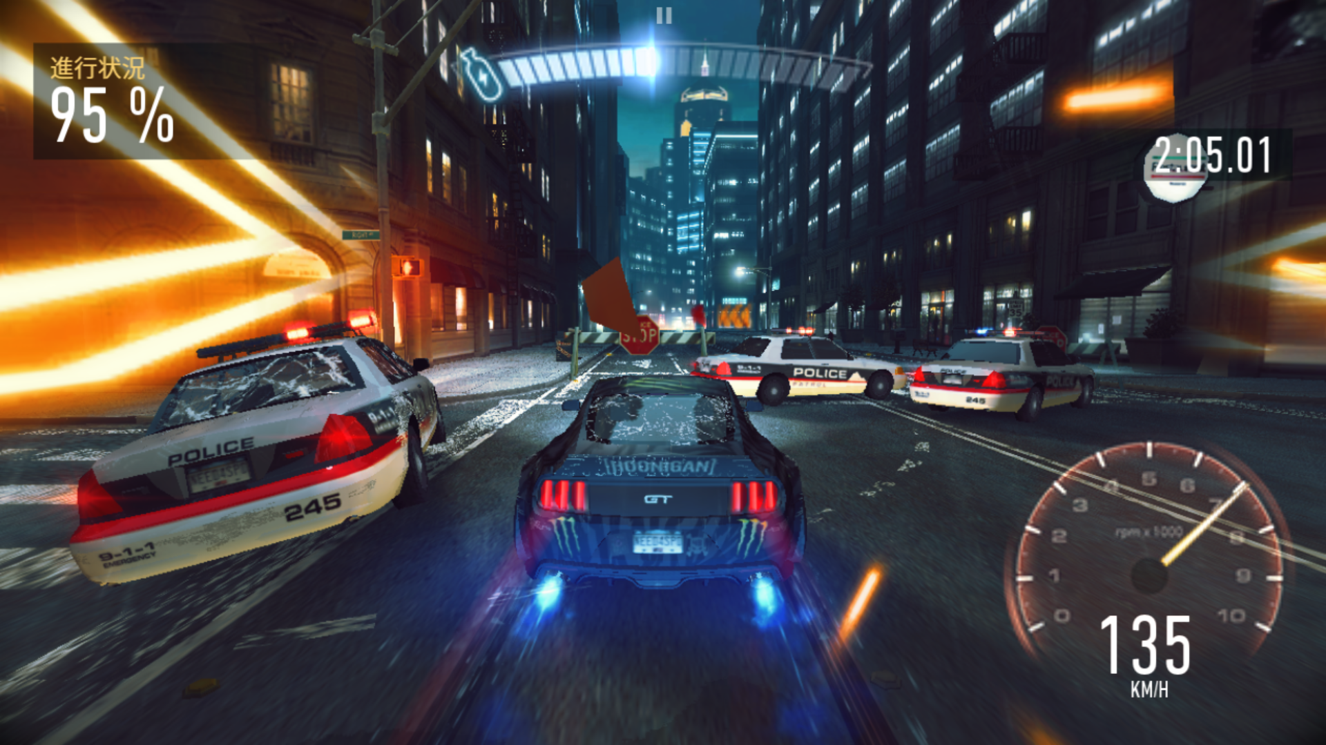 Need for Speed No Limits(NFS NL) androidアプリスクリーンショット1