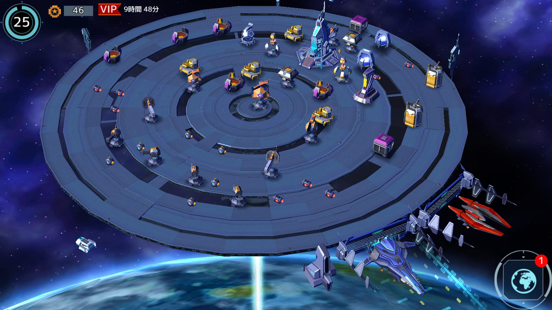 ビッグバンギャラクシー(Big Bang Galaxy) androidアプリスクリーンショット1