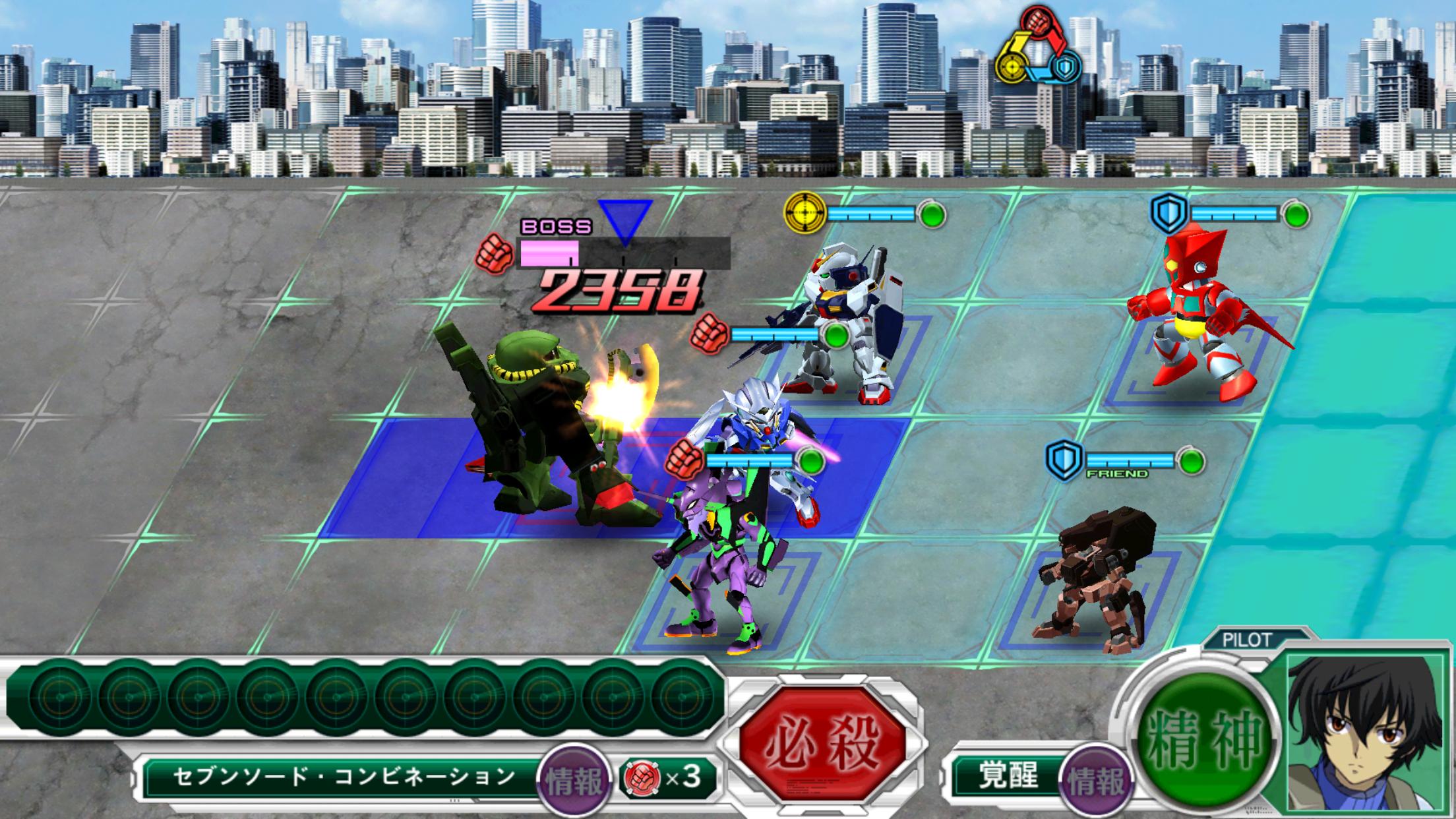 スーパーロボット大戦X-Ω androidアプリスクリーンショット3