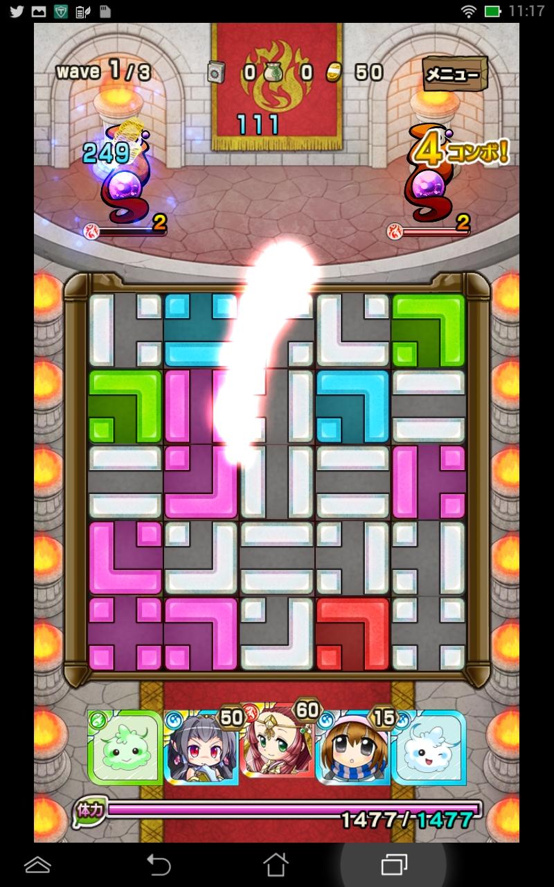 バトって!オトギ戦争 androidアプリスクリーンショット1