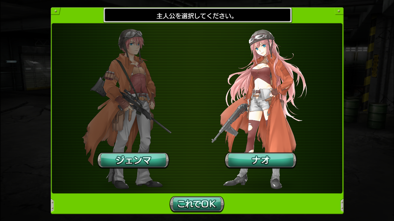 androidアプリ METAL MAX FIREWORKS攻略スクリーンショット2