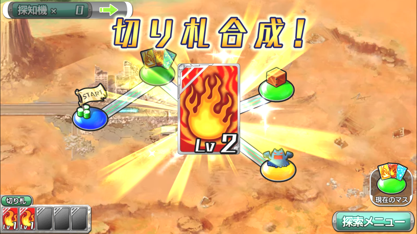 androidアプリ METAL MAX FIREWORKS攻略スクリーンショット5