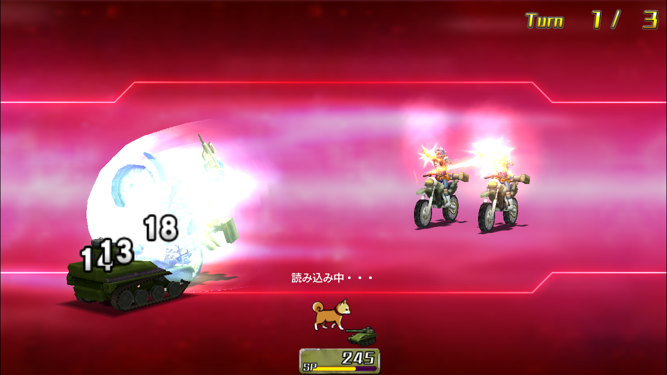 androidアプリ METAL MAX FIREWORKS攻略スクリーンショット6