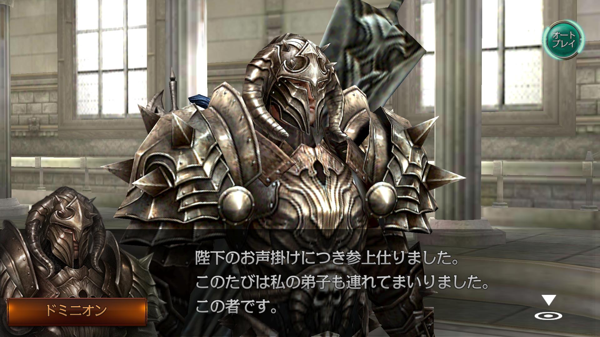 androidアプリ RAVEN(レイヴン)ドラゴンと黒い宝石攻略スクリーンショット2