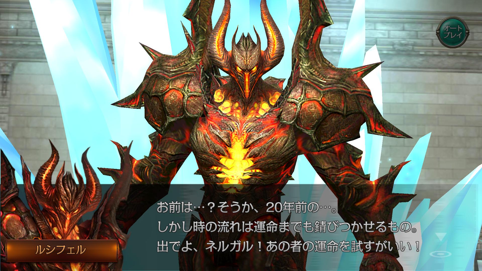 androidアプリ RAVEN(レイヴン)ドラゴンと黒い宝石攻略スクリーンショット3