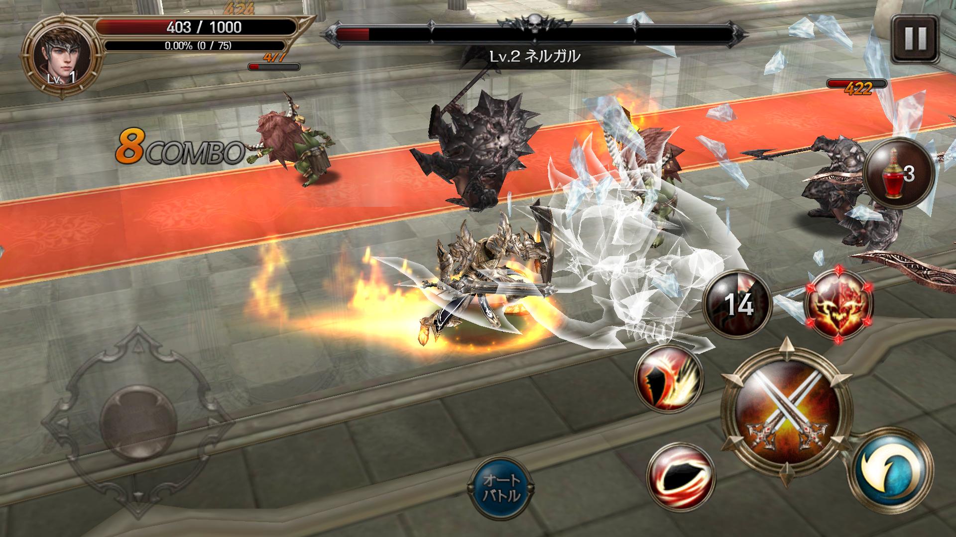 androidアプリ RAVEN(レイヴン)ドラゴンと黒い宝石攻略スクリーンショット4