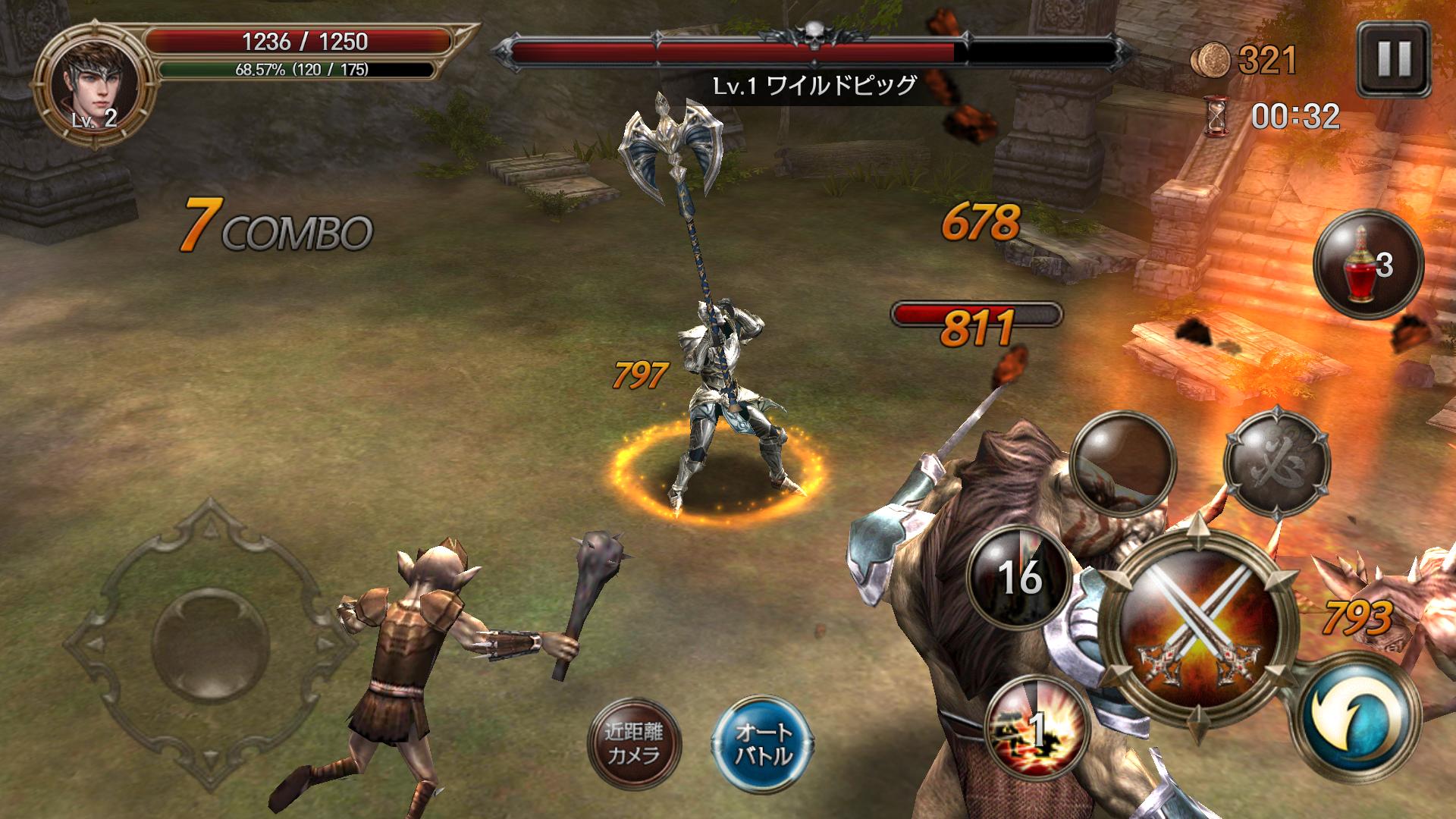 androidアプリ RAVEN(レイヴン)ドラゴンと黒い宝石攻略スクリーンショット6