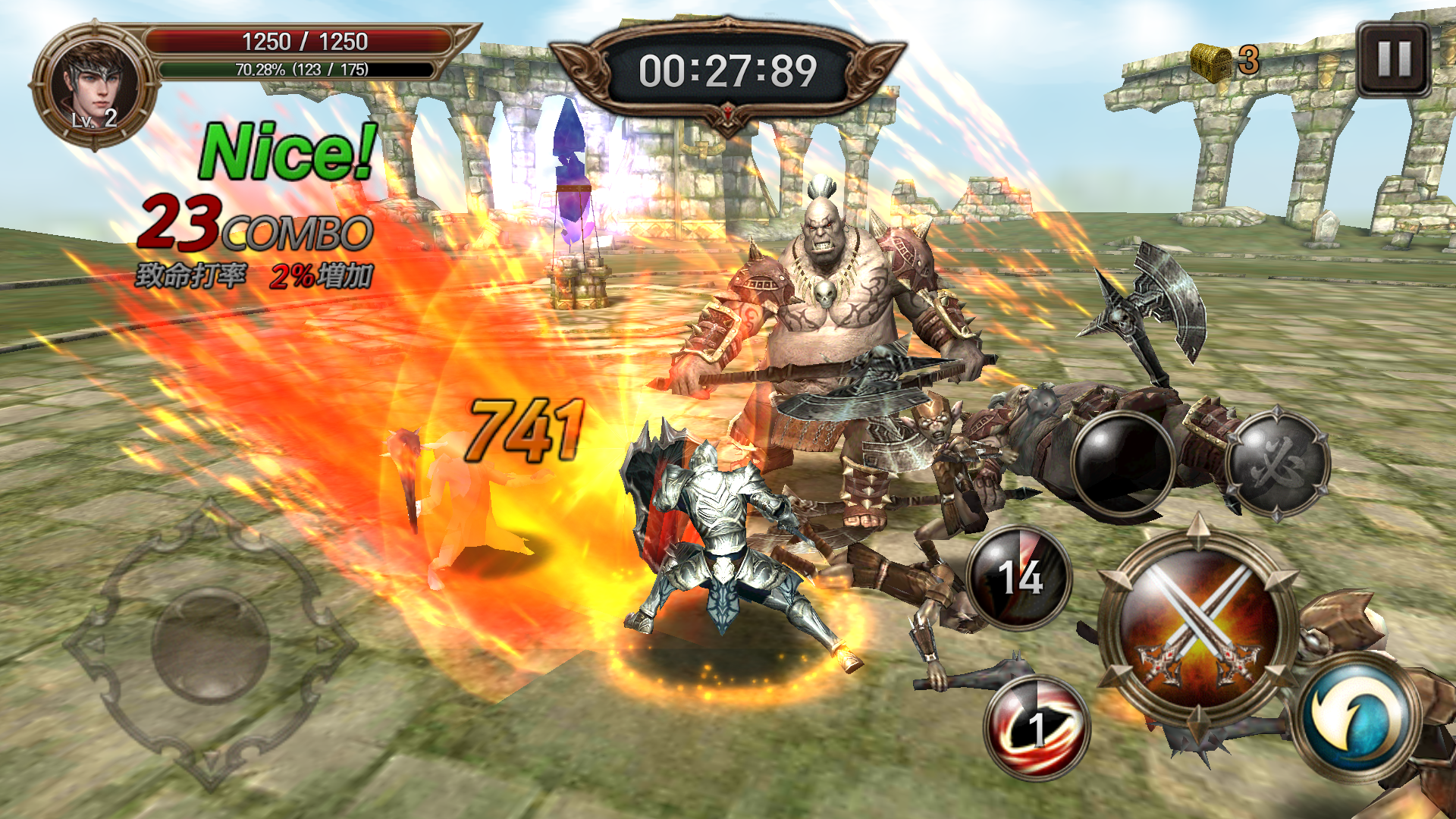 androidアプリ RAVEN(レイヴン)ドラゴンと黒い宝石攻略スクリーンショット7