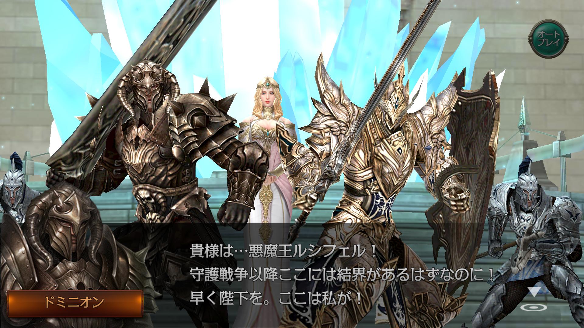 RAVEN(レイヴン)ドラゴンと黒い宝石 androidアプリスクリーンショット2