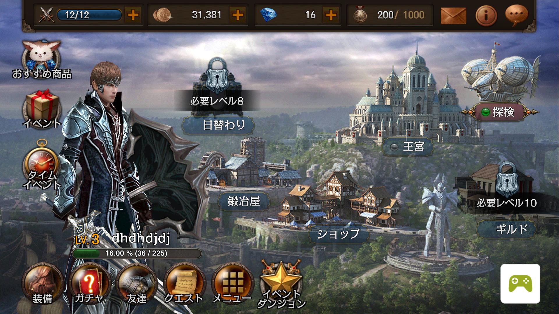 RAVEN(レイヴン)ドラゴンと黒い宝石 androidアプリスクリーンショット3