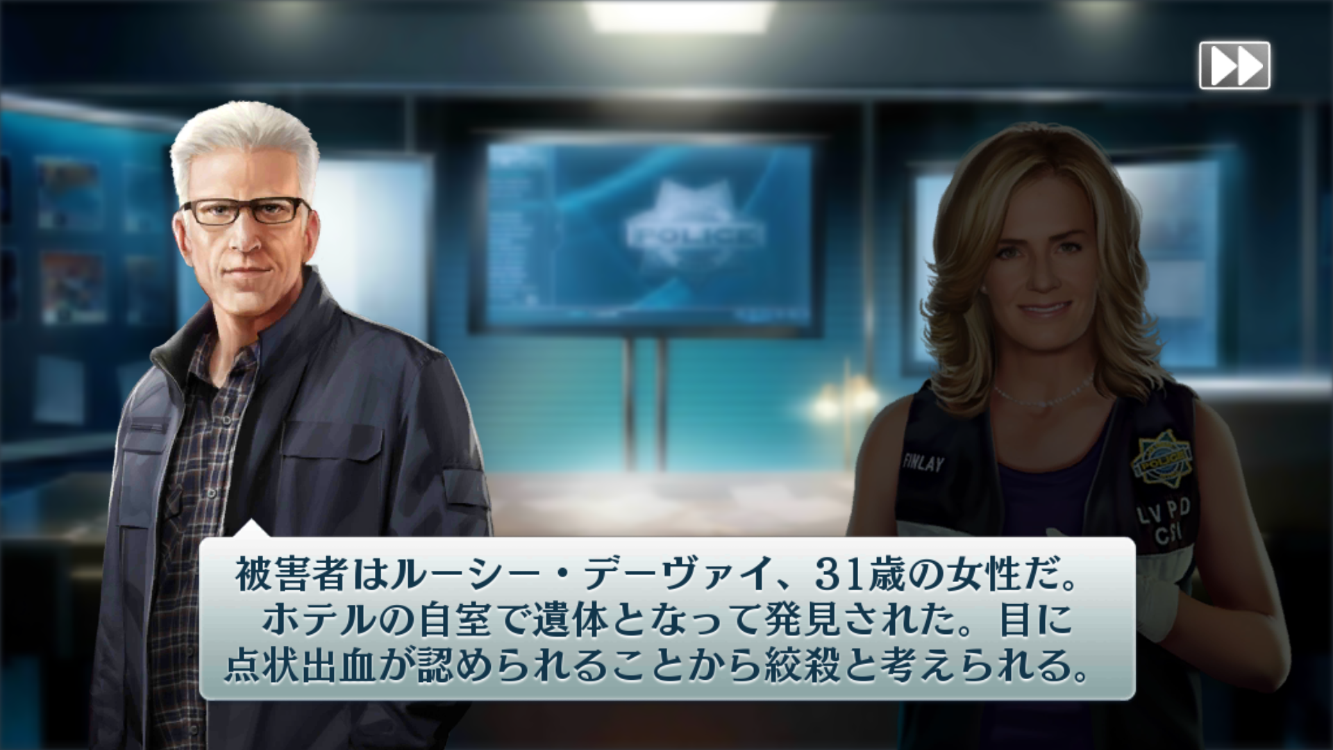 CSI:科学捜査班~Slot~ androidアプリスクリーンショット1