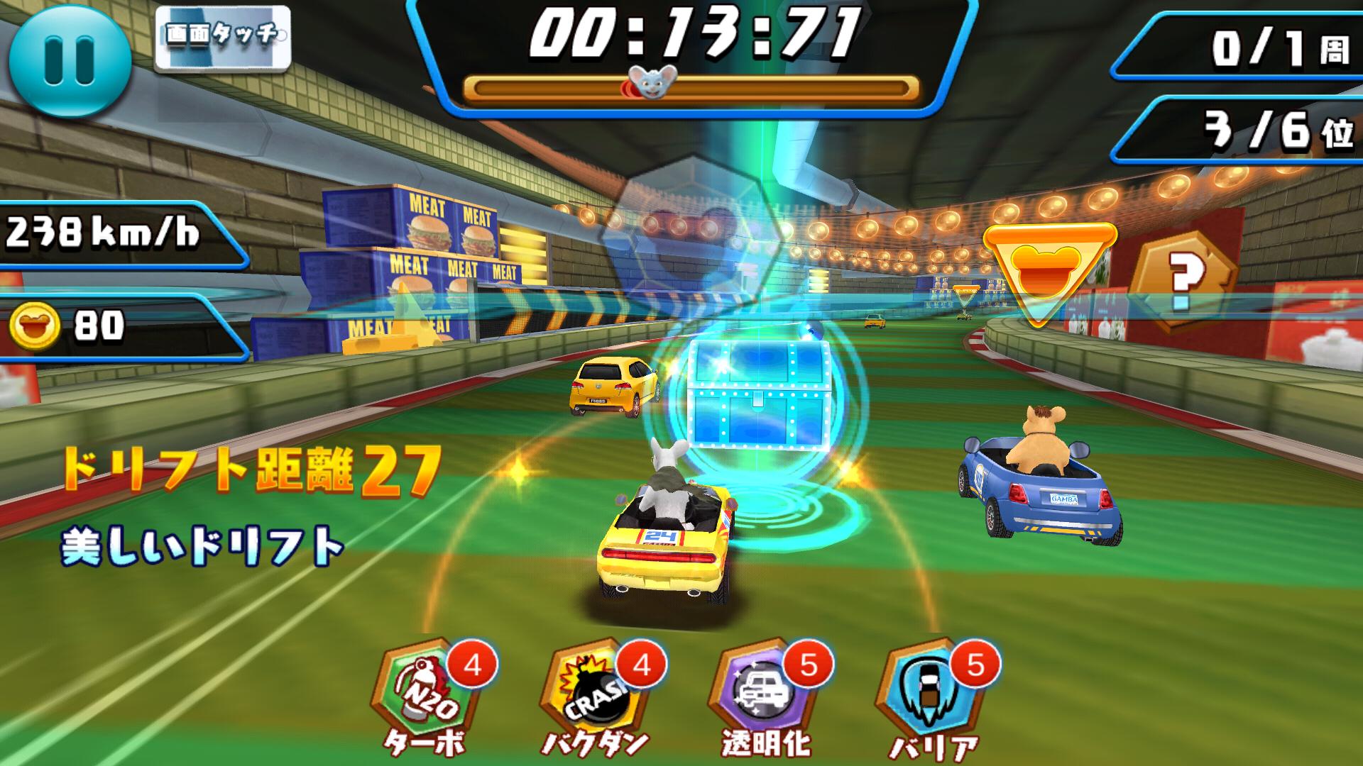 GAMBA RACER(ガンバレーサー) androidアプリスクリーンショット1