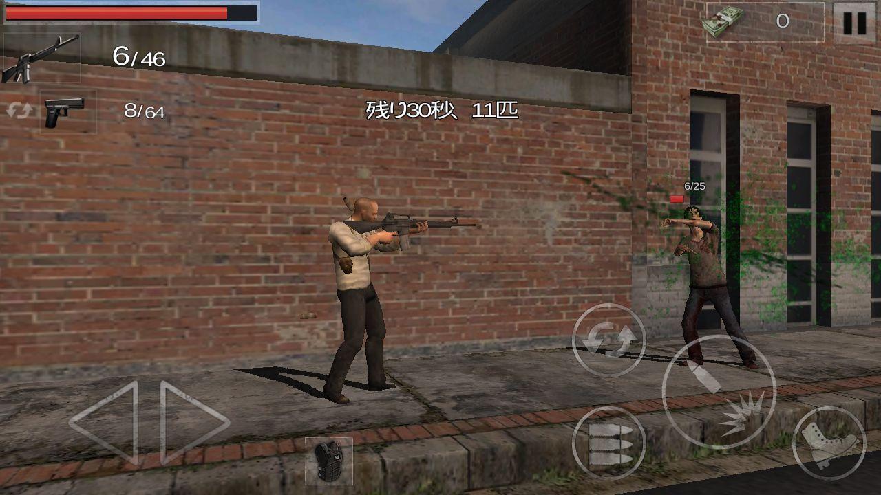ゾンビ:Gundead androidアプリスクリーンショット1