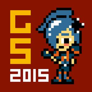 GameStart 2015