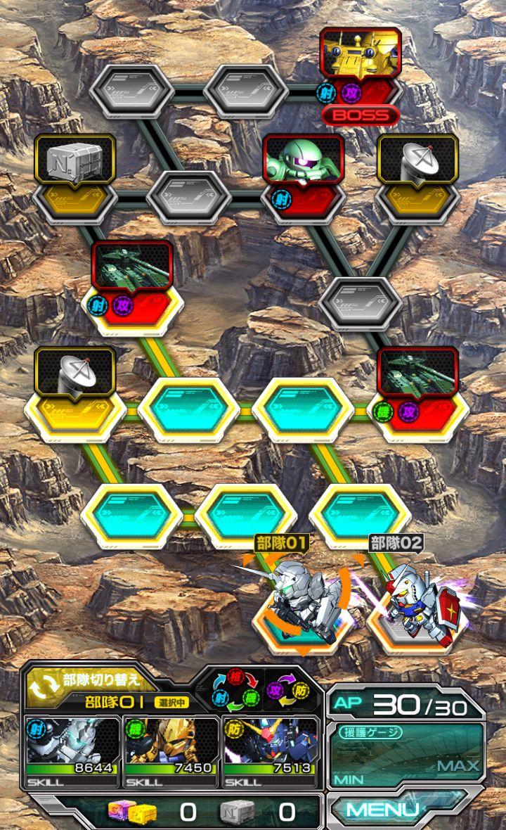 androidアプリ スーパーガンダムロワイヤル攻略スクリーンショット2