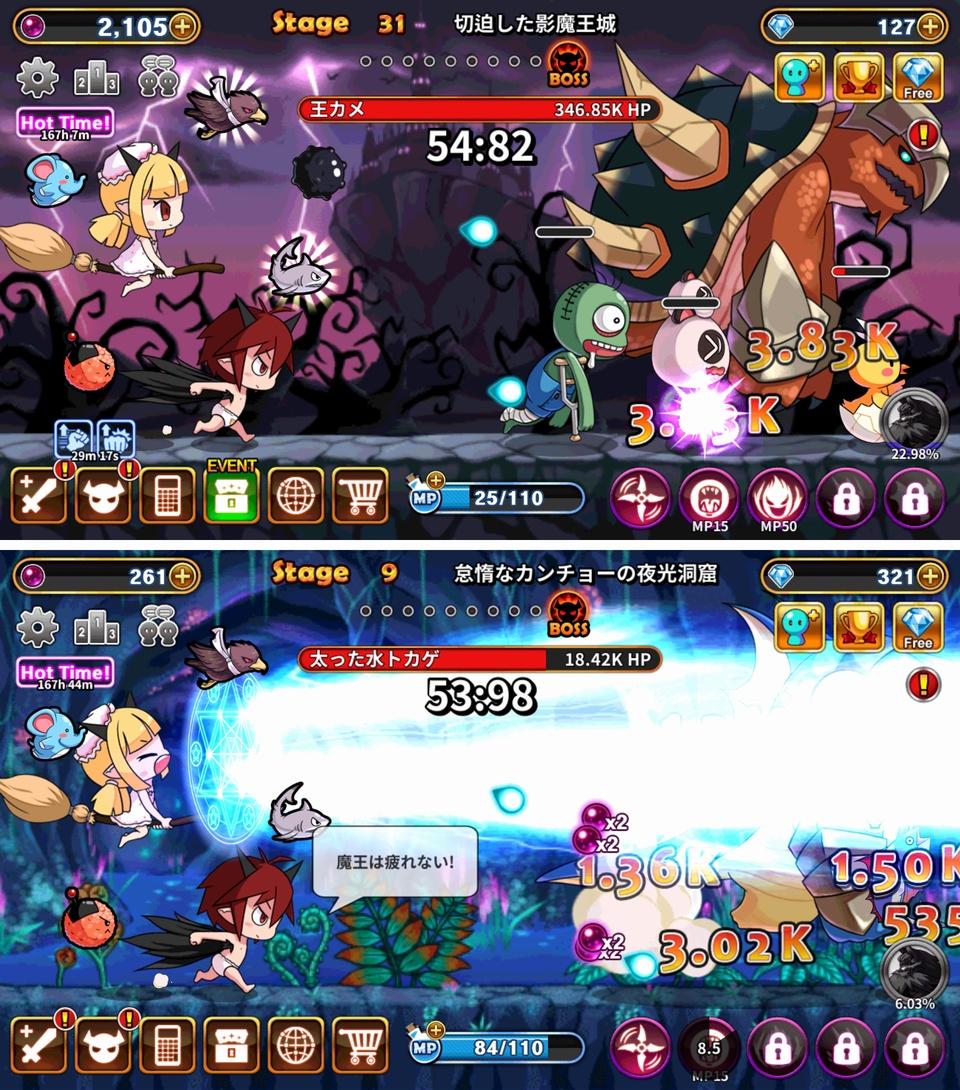 わき毛戦士:魔界の英雄 ~うんざりしないで!~ androidアプリスクリーンショット1