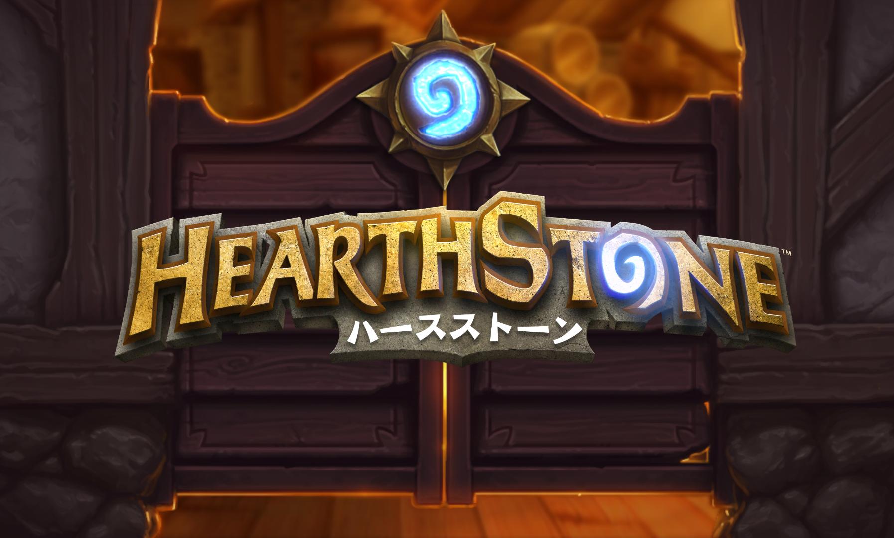 androidアプリ Hearthstone: ハースストーン攻略スクリーンショット1