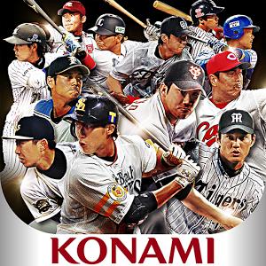 プロ野球スピリッツA - KONAMI