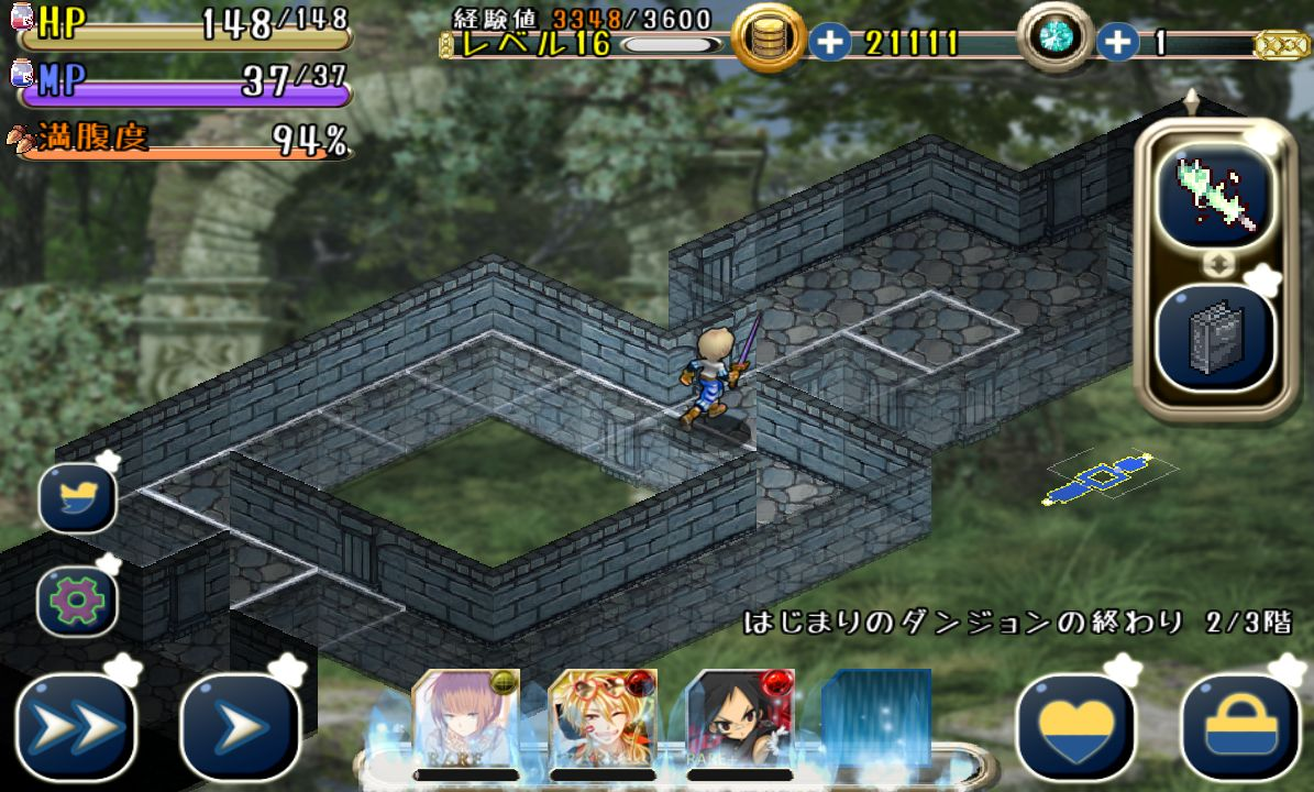 androidアプリ 隣人は魔王攻略スクリーンショット2