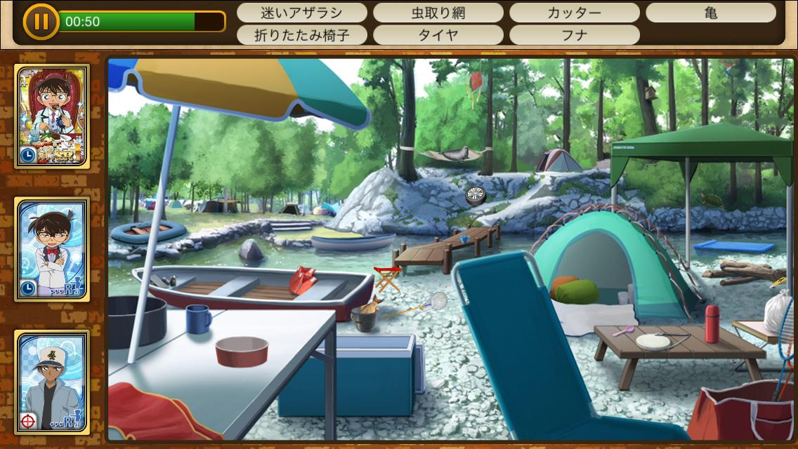 名探偵コナン 仮想世界(バーチャルワールド)の名探偵 androidアプリスクリーンショット1