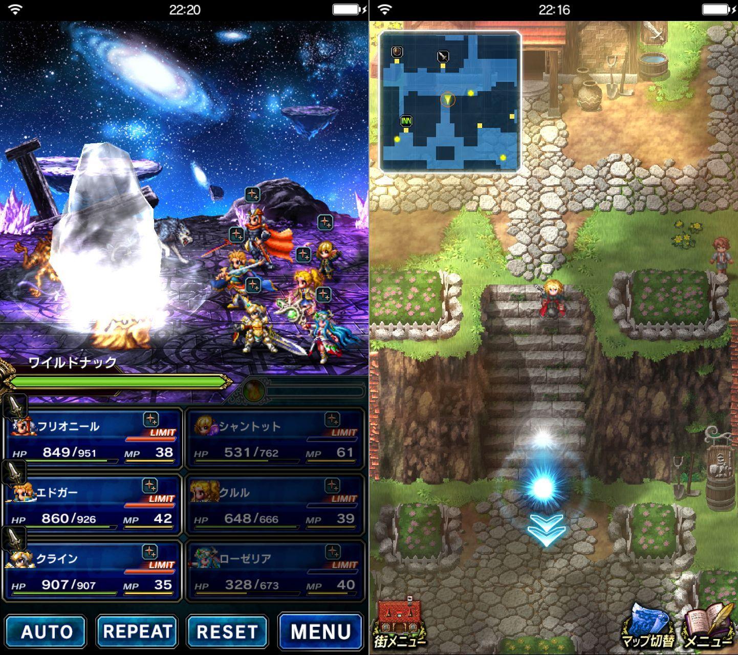 ファイナルファンタジーブレイブエクスヴィアス androidアプリスクリーンショット1