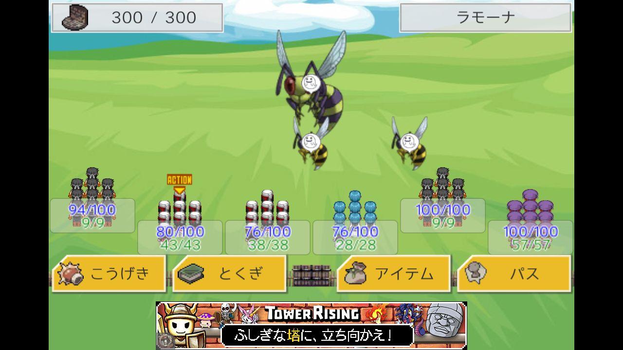 防衛RPG 2 androidアプリスクリーンショット1