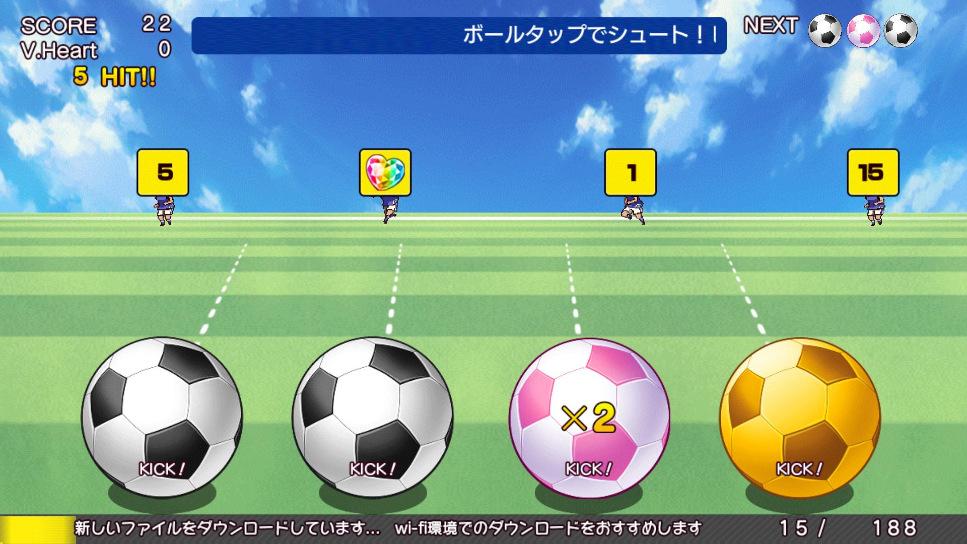 androidアプリ ビーナスイレブンびびっど!攻略スクリーンショット1