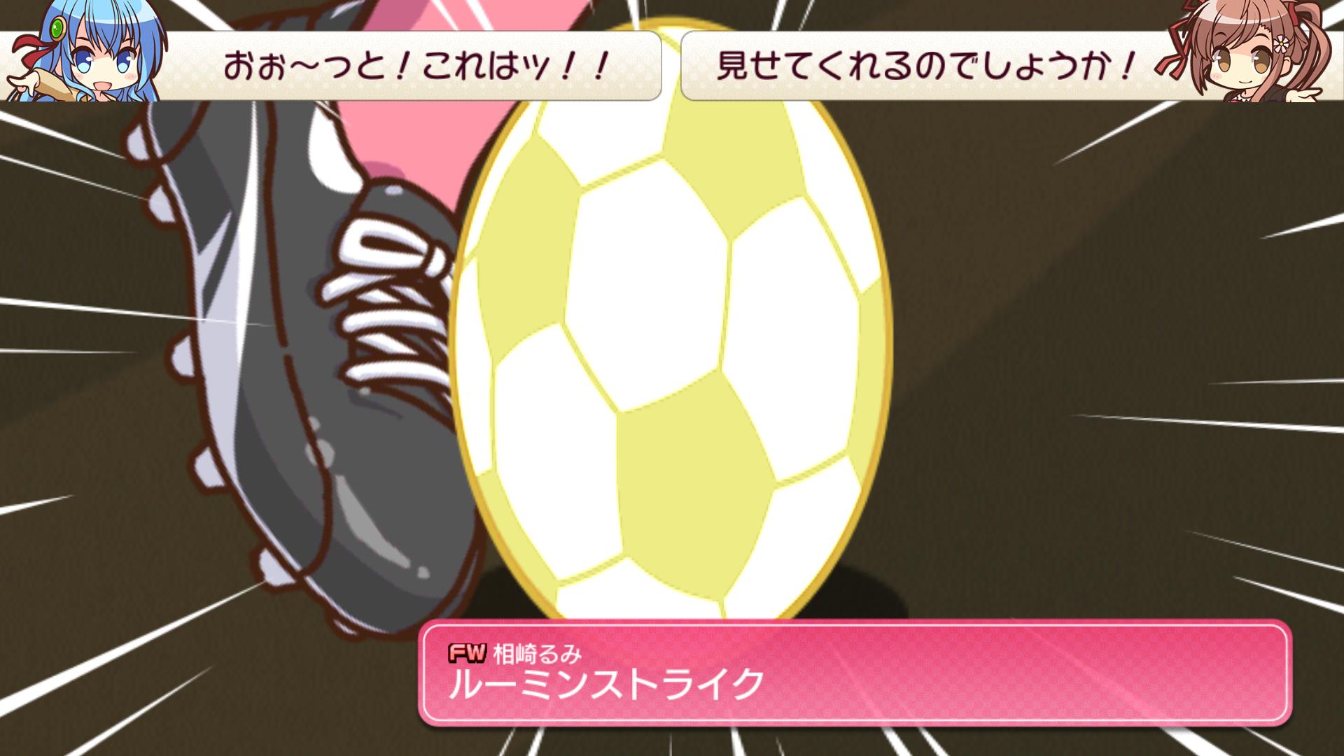 androidアプリ ビーナスイレブンびびっど!攻略スクリーンショット4