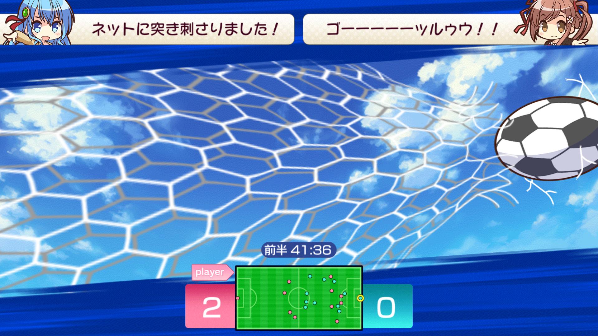 androidアプリ ビーナスイレブンびびっど!攻略スクリーンショット6