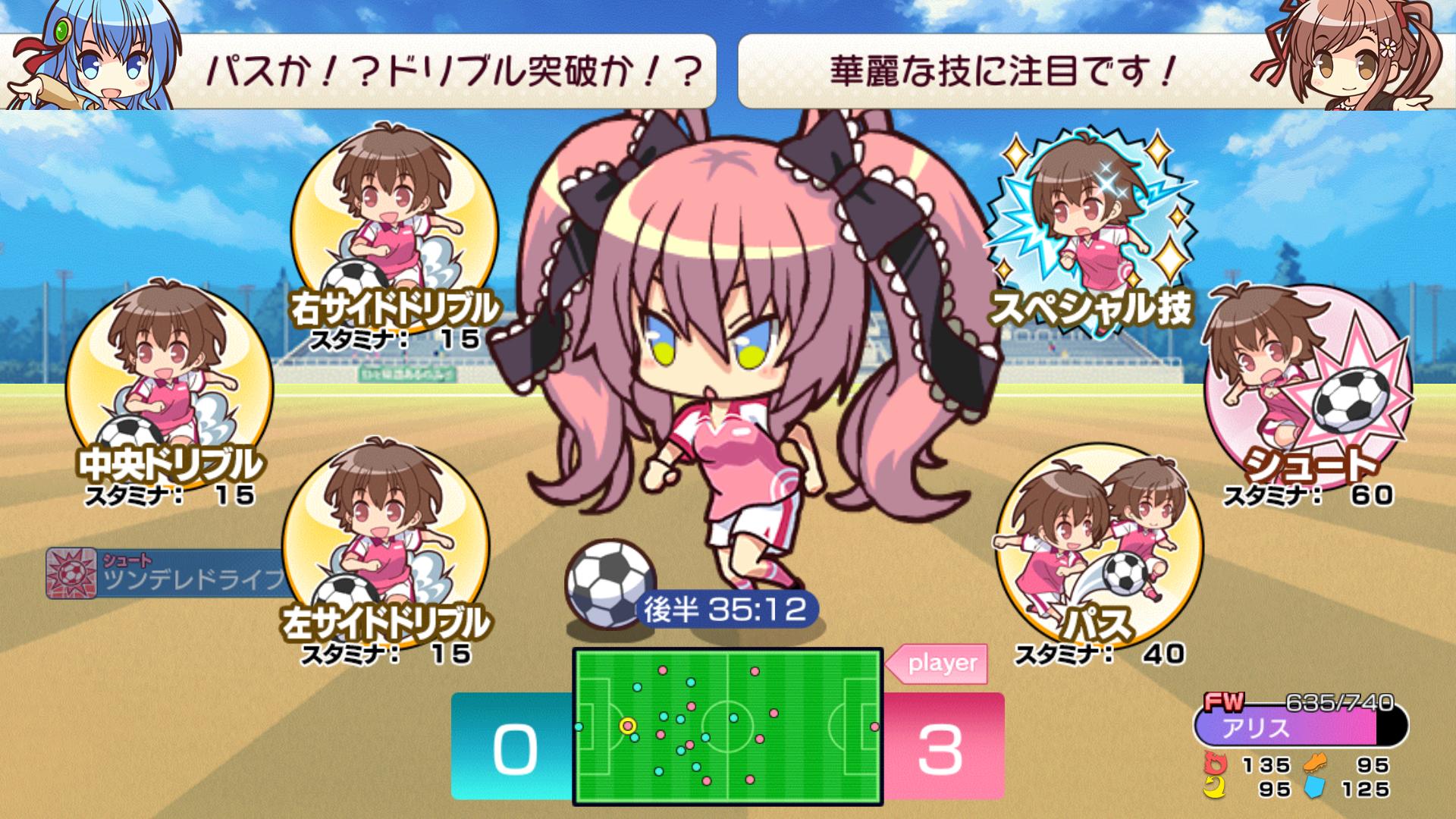 ビーナスイレブンびびっど! androidアプリスクリーンショット1