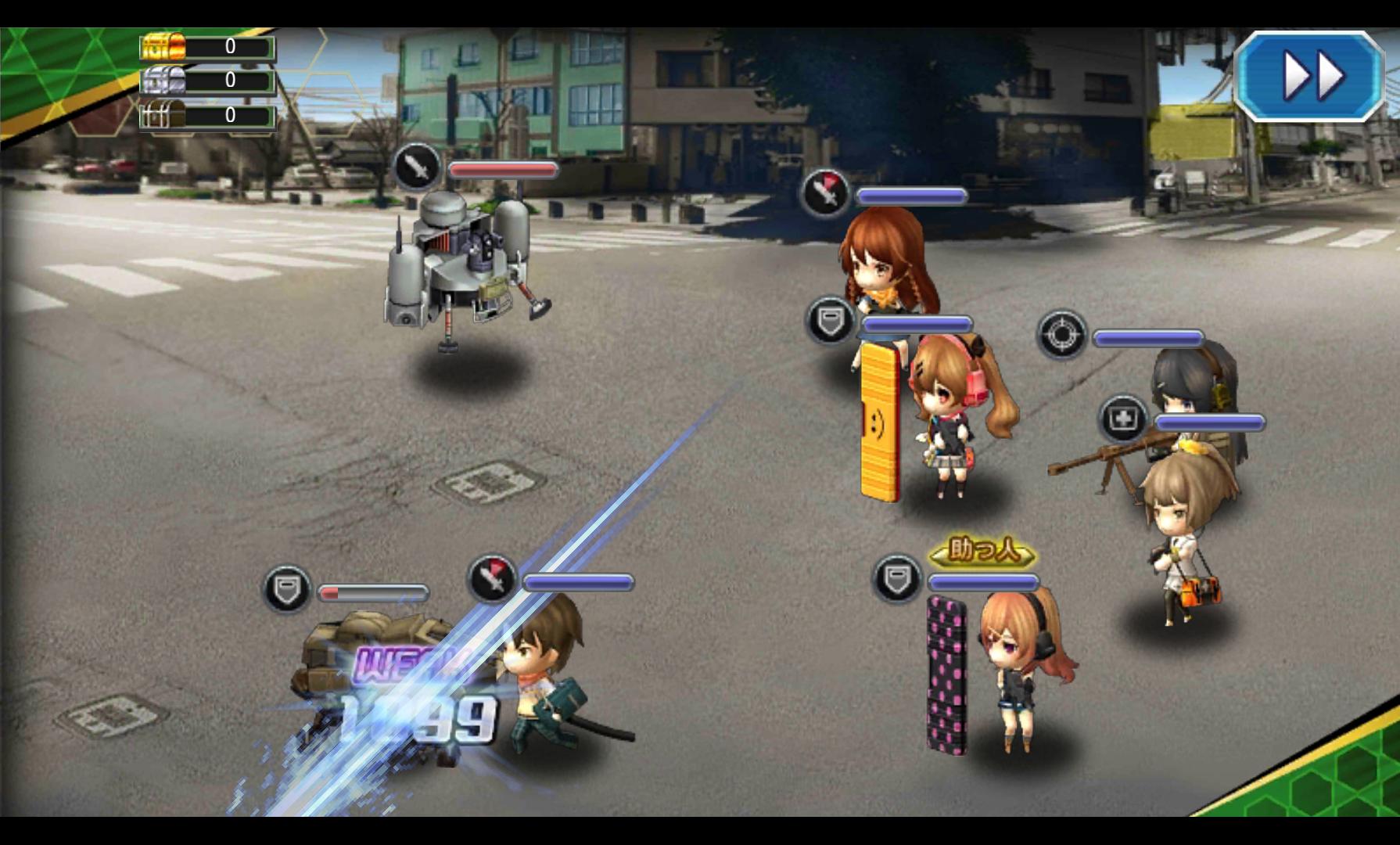 バニッシュメント・デイ androidアプリスクリーンショット1