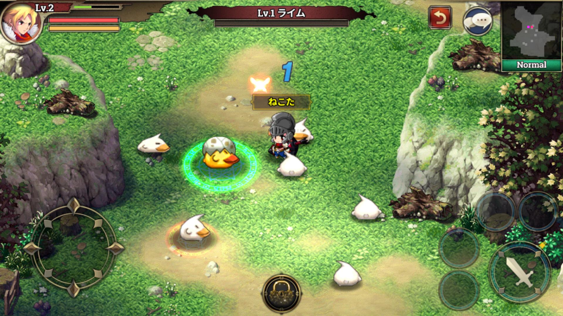 ゼノニアS:時空の狭間 androidアプリスクリーンショット1