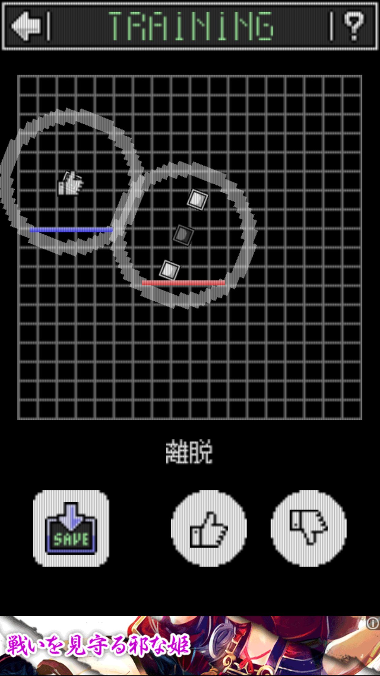 ロボバトル androidアプリスクリーンショット1