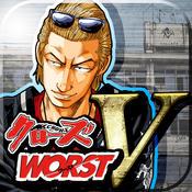 クローズ×WORST V
