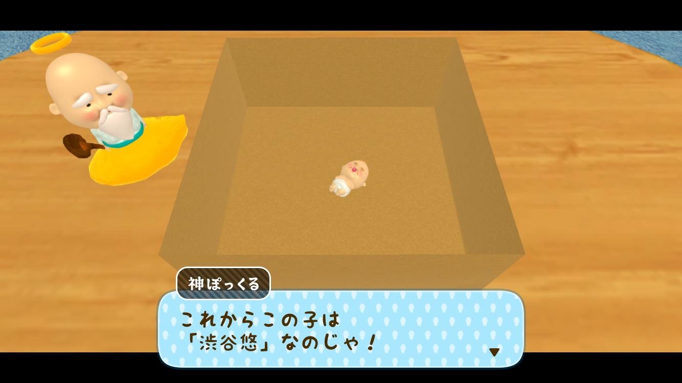 おじぽっくる育成BOX androidアプリスクリーンショット1