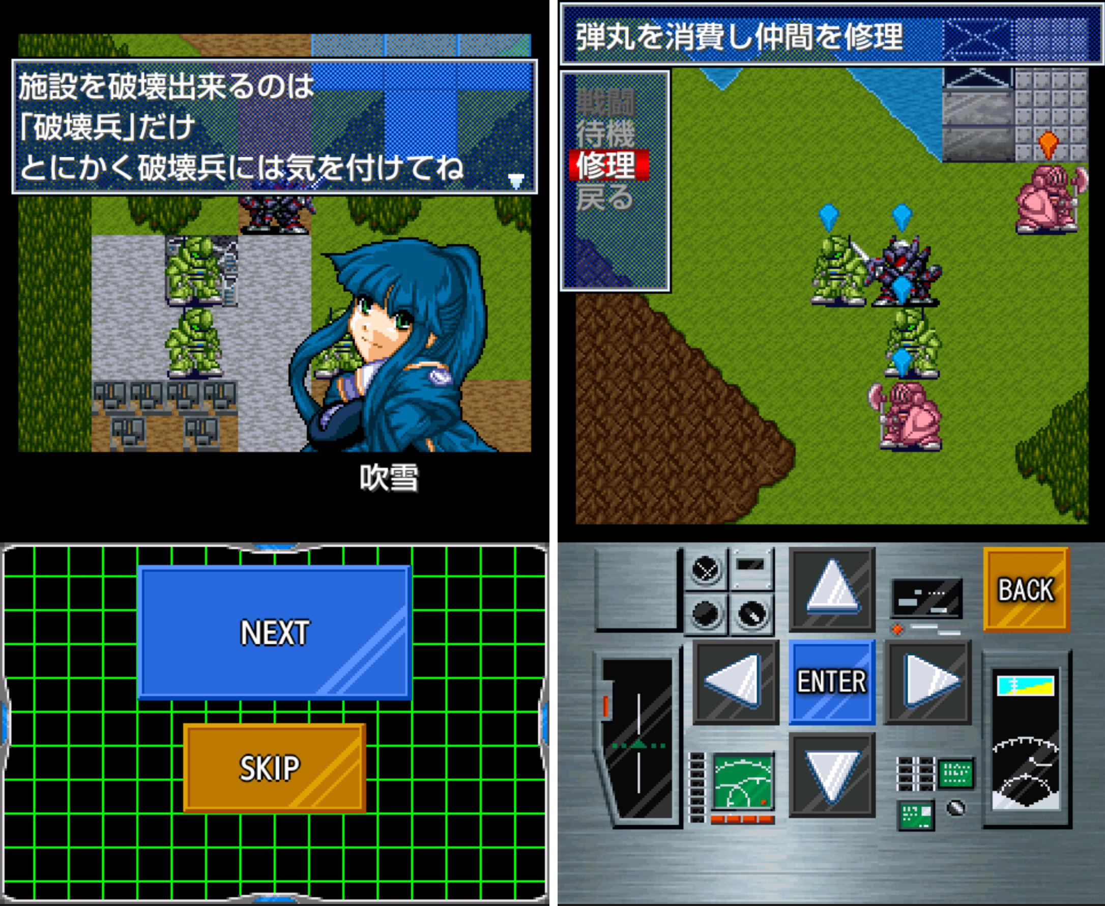 超獣王ジャスティス正伝 androidアプリスクリーンショット1
