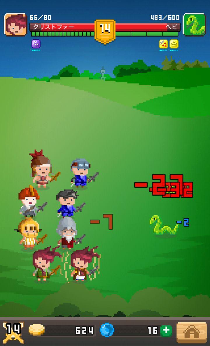 鍛冶屋英雄譚 androidアプリスクリーンショット1