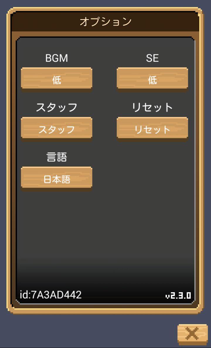 鍛冶屋英雄譚 androidアプリスクリーンショット3