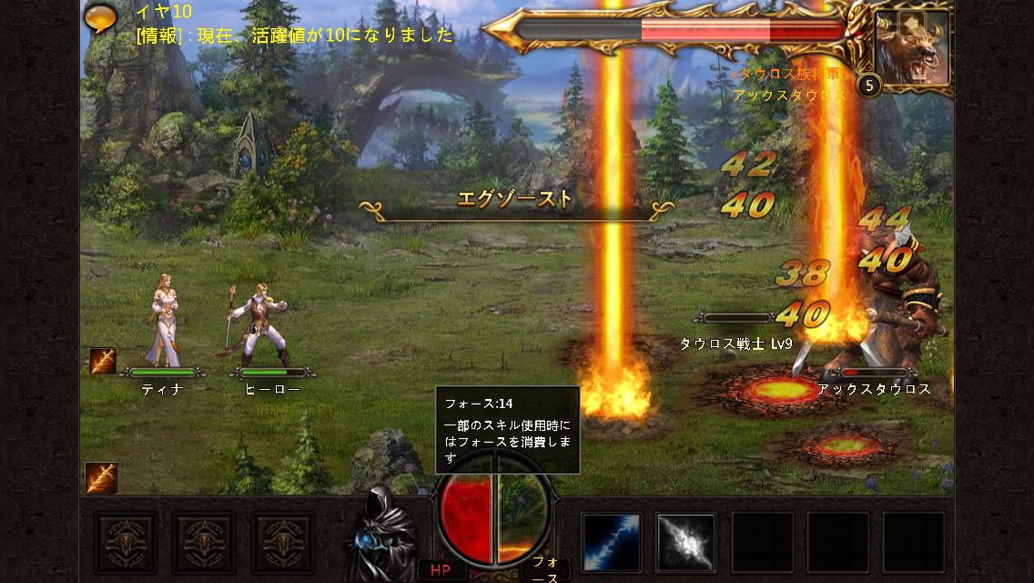 ヒーローリックサーガ-新神曲(ヒロサガ) androidアプリスクリーンショット1