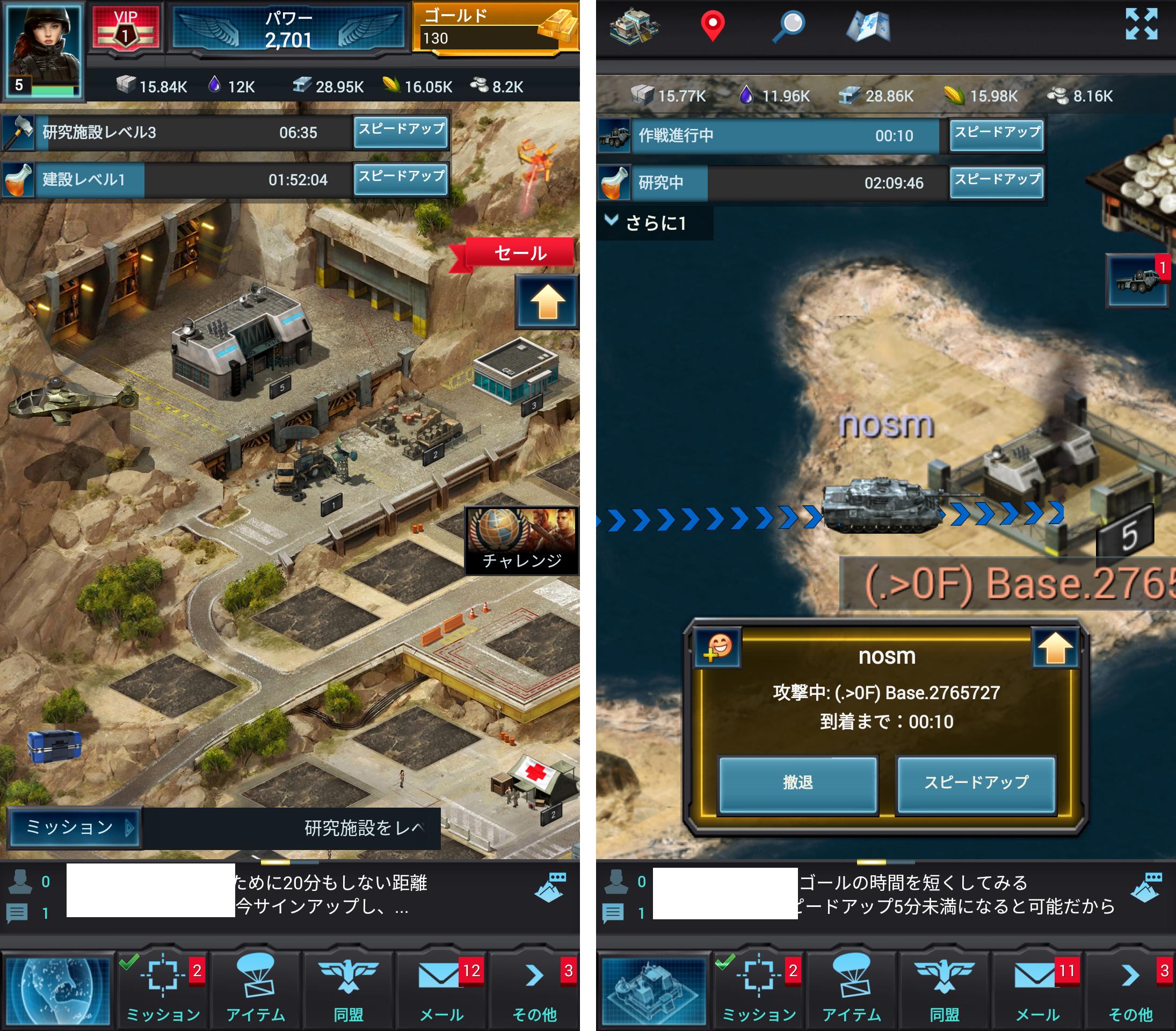 モバイルストライク(Mobile Strike) androidアプリスクリーンショット1