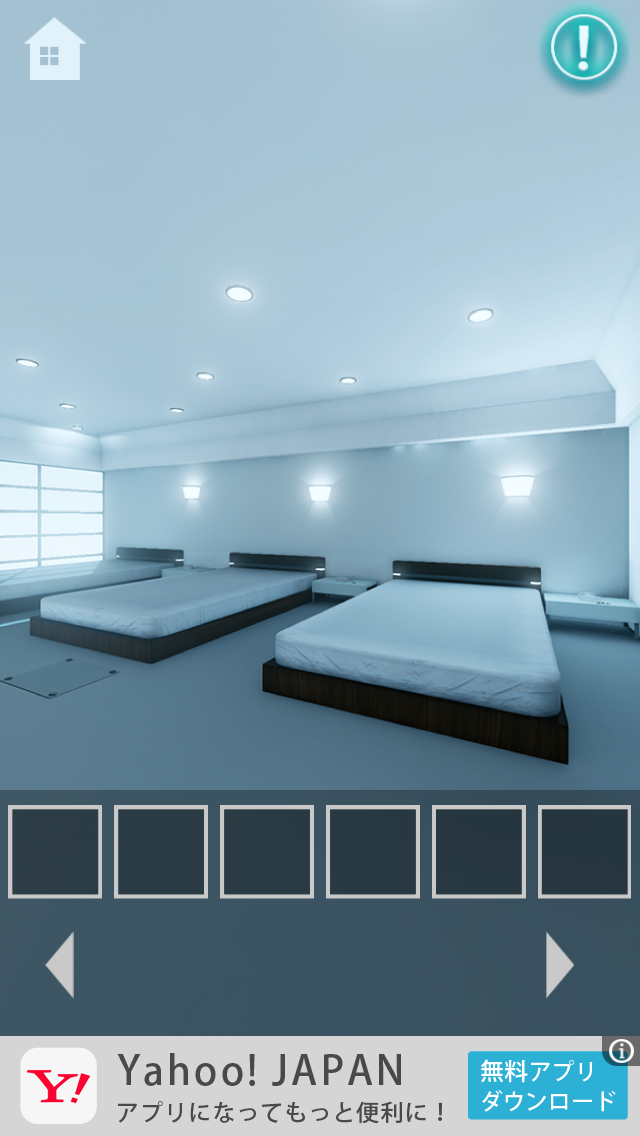androidアプリ 脱出ゲーム Guest Room攻略スクリーンショット1