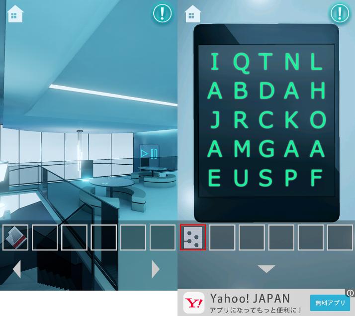 脱出ゲーム Guest Room androidアプリスクリーンショット1