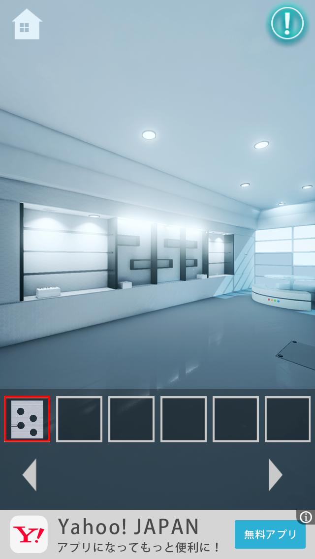脱出ゲーム Guest Room androidアプリスクリーンショット2