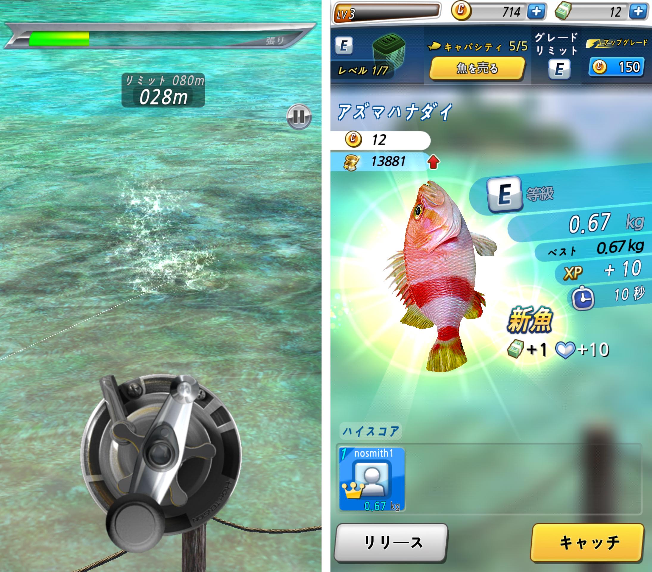 釣るつる(Fishing Fishing) androidアプリスクリーンショット1
